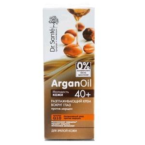 ЭЛЬФА Dr. SANTE Argan Oil Крем разглаживающий вокруг глаз против морщин 40+ 15мл