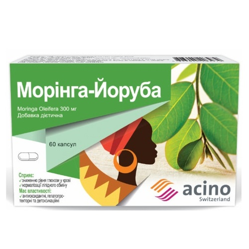 МОРІНГА-ЙОРУБА КАПС. №60 - фото 1   Сеть аптек Viridis