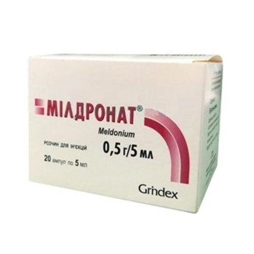 МІЛДРОНАТ АМП. 0.5Г/5МЛ 5МЛ №20 - фото 1 | Сеть аптек Viridis