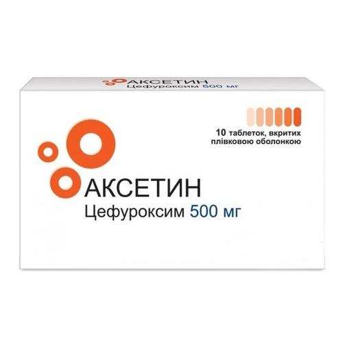АКСЕТИН ТАБ. 500МГ №10 - фото 1 | Сеть аптек Viridis