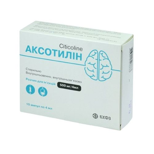 АКСОТИЛИН АМП. 500МГ/4МЛ №10 - фото 1 | Сеть аптек Viridis