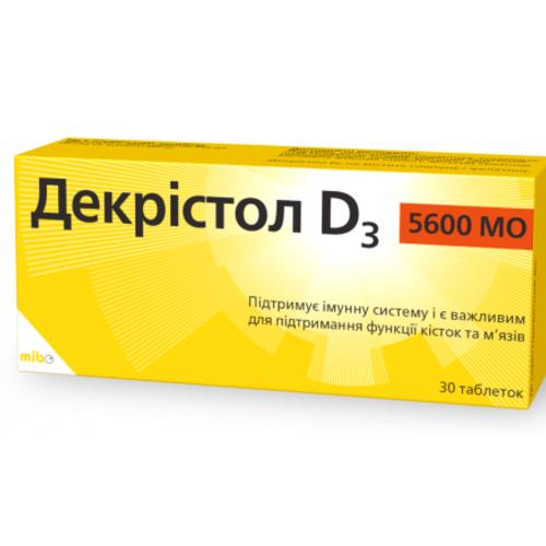 ДЕКРІСТОЛ D3 5600МЕ ТАБ. №30 - фото 1 | Сеть аптек Viridis