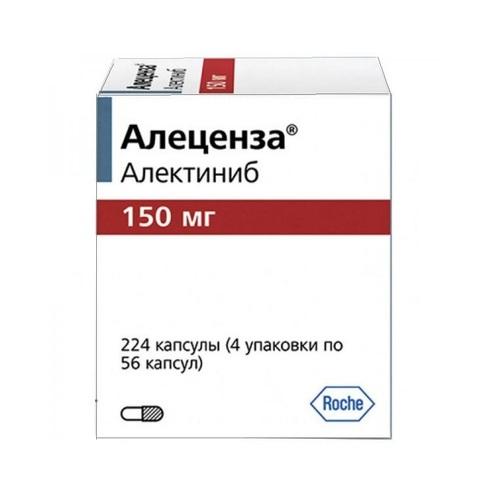 АЛЕКЕНЗА КАПС. ТВЕРД.150МГ#224 - фото 1   Сеть аптек Viridis