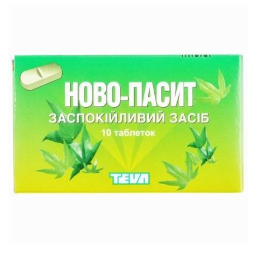 НОВО-ПАССИТ ТАБ. №10 - фото 1 | Сеть аптек Viridis