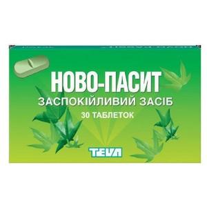 НОВО-ПАССИТ ТАБ. №30