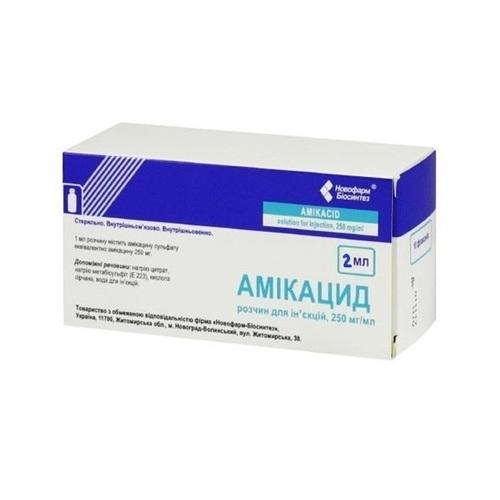 АМІКАЦИД  АМП. 250МГ/МЛ 2МЛ №10 - фото 1 | Сеть аптек Viridis