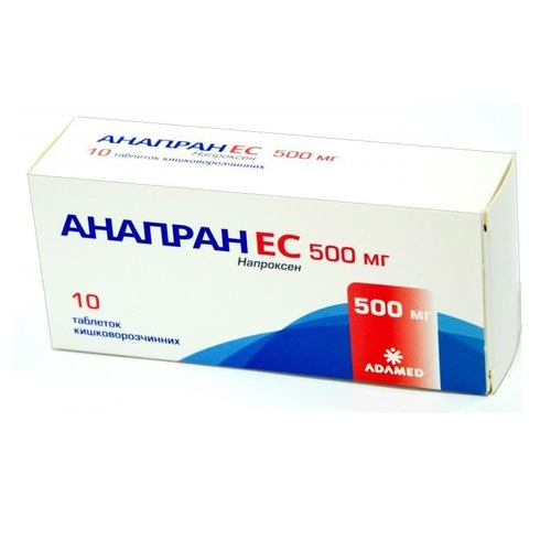 АНАПРАН ЕС ТАБ.500МГ #10(10Х1) - фото 1 | Сеть аптек Viridis