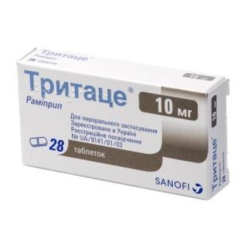 ТРИТАЦЕ ТАБ. 10МГ №28 - фото 1 | Сеть аптек Viridis