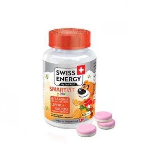 ВИТАМИНЫ SWISS ENERGY BY DR.FREI SMARTVIT KIDS ПАСТИЛКИ ЖЕВ.№60 - фото 1   Сеть аптек Viridis
