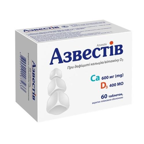 АЗВЕСТИВ ТАБ. №60 - фото 1 | Сеть аптек Viridis
