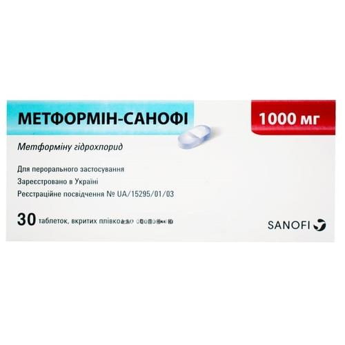 МЕТФОРМИН-САНОФИ ТАБ. 1000МГ №30 - фото 1 | Сеть аптек Viridis