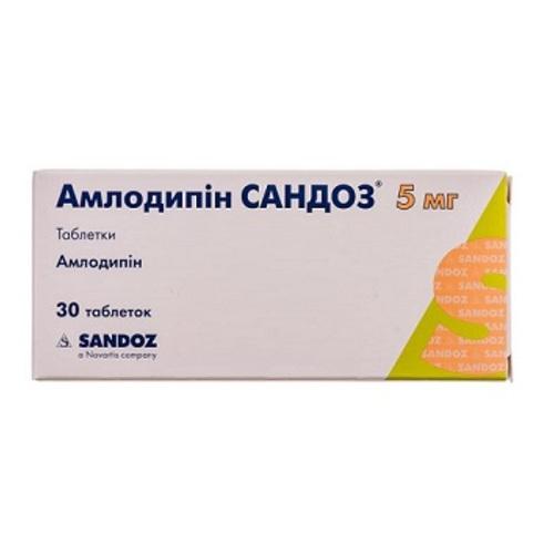 АМЛОДИПІН САНДОЗ ТАБ. 5МГ №30 - фото 1 | Сеть аптек Viridis