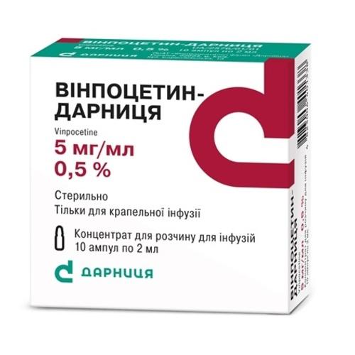 ВИНПОЦЕТИН-ДАРНИЦА АМП. 0,5% 2МЛ №10 - фото 1 | Сеть аптек Viridis