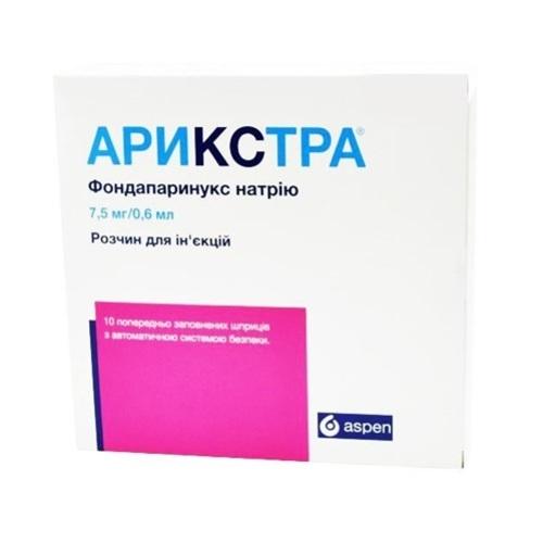 АРИКСТРА Д/ИН12.5МГ/МЛ0.6МЛ#10 - фото 1 | Сеть аптек Viridis