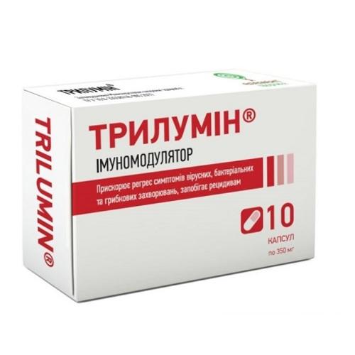 ТРИЛУМИН КАПС. 350МГ №10 - фото 1 | Сеть аптек Viridis