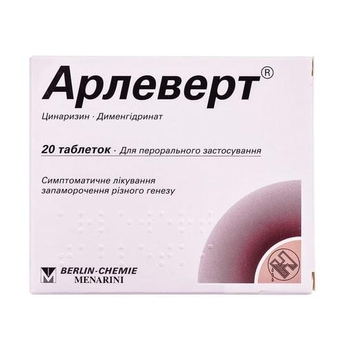 АРЛЕВЕРТ ТАБ. №20 - фото 1 | Сеть аптек Viridis