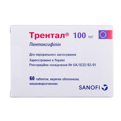 ТРЕНТАЛ ТАБ. 100МГ №60 НДС - фото 1 | Сеть аптек Viridis