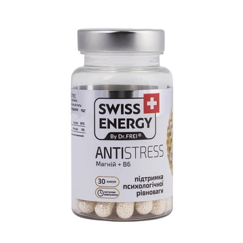ВИТАМИНЫ SWISS ENERGY АНТИСТРЕСС КАПС.№30 - фото 1 | Сеть аптек Viridis