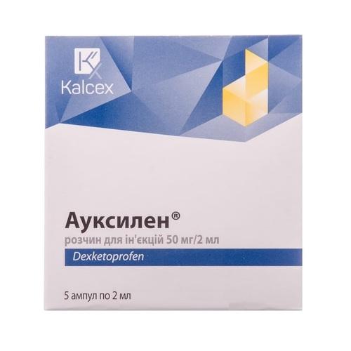 АУКСИЛЕН Р-Р.50МГ/2МЛ 2МЛ#5 - фото 1 | Сеть аптек Viridis