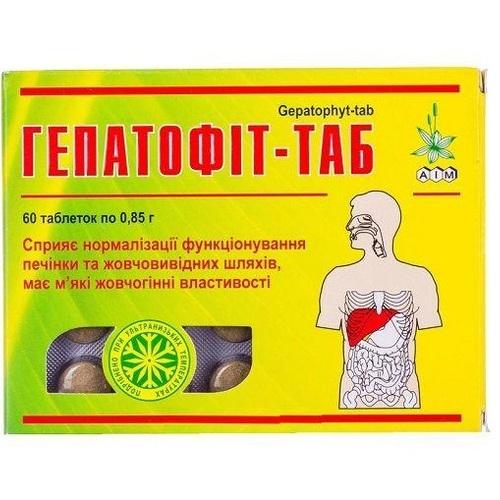 ГЕПАТОФІТ-ТАБ ТАБ. №60 - фото 1   Сеть аптек Viridis