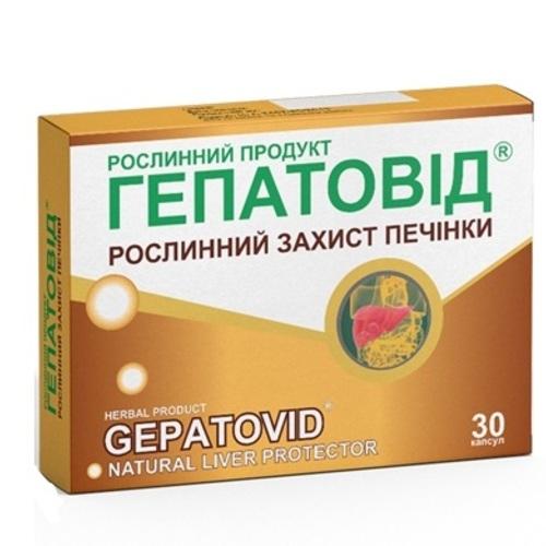 ГЕПАТОВІД КАПС. №30 - фото 1   Сеть аптек Viridis