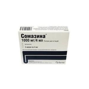 СОМАЗИНА Р-Н Д/ІН. 1000МГ/4МЛ №10
