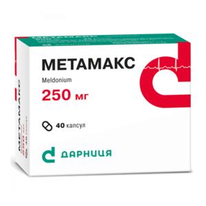 МЕТАМАКС КАПС. 0,25Г №40