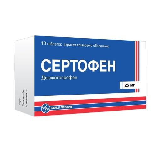 СЕРТОФЕН ТАБ. 25МГ №10 - фото 1 | Сеть аптек Viridis