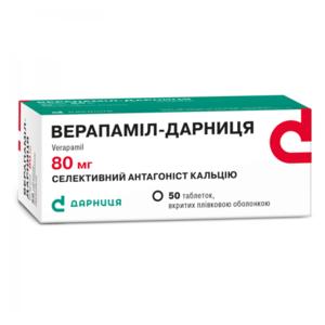 ВЕРАПАМІЛ-Д ТАБ. 0,08Г №50