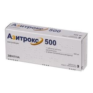 АЗИТРОКС ТАБ. 500МГ №3
