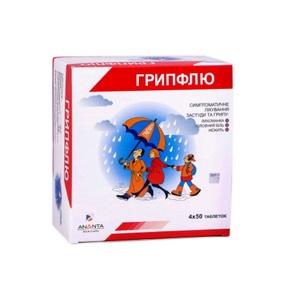ГРИПФЛЮ ТАБЛ#200(50X4)
