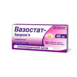 ВАЗОСТАТ-ЗД ТАБ. 40МГ №30