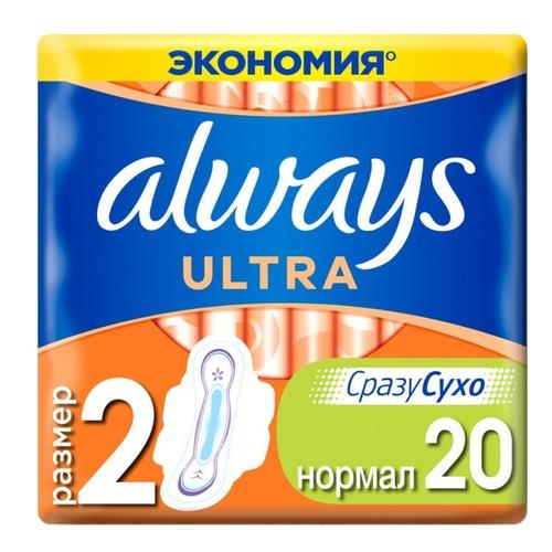 ОЛВЕЙС Ultra гиг. прокл. Normal 20шт - фото 1 | Сеть аптек Viridis