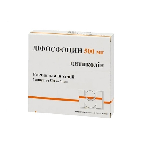 ДІФОСФОЦИН Д/ИН. 500МГ/4МЛ 4МЛ №5 - фото 1 | Сеть аптек Viridis