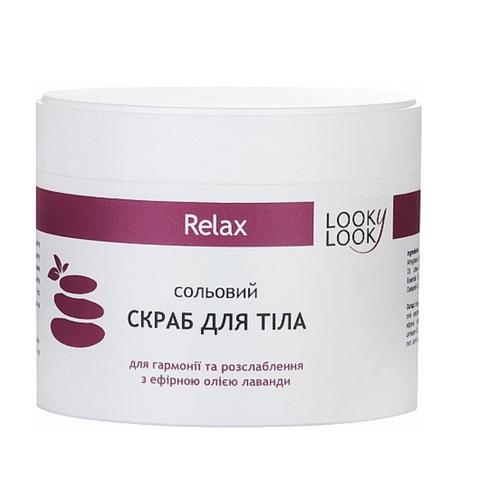 ЛУКІ ЛУК Relax Скраб для тіла 400г - фото 1 | Сеть аптек Viridis