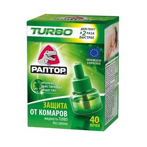 РАПТОР TURBO Жидкость без запаха 40 ночей