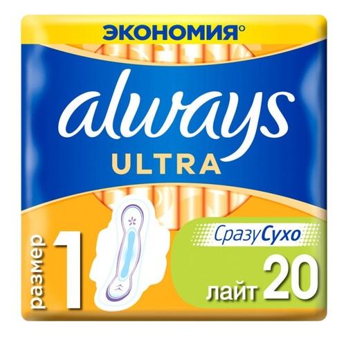 ОЛВЕЙС Ultra гіг. прокл. Light Duo 20шт - фото 1 | Сеть аптек Viridis