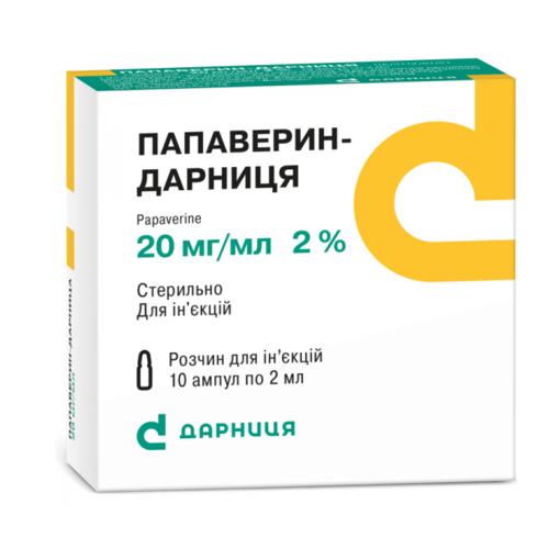 ПАПАВЕРИНУ Г/ХЛ АМП. 2% 2МЛ №10 - ДАРНИЦЯ ФФ ЗАО - фото 1 | Сеть аптек Viridis