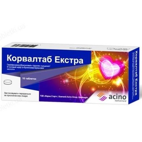 КОРВАЛТАБ ЭКСТРА ТАБ. №10 - фото 1 | Сеть аптек Viridis