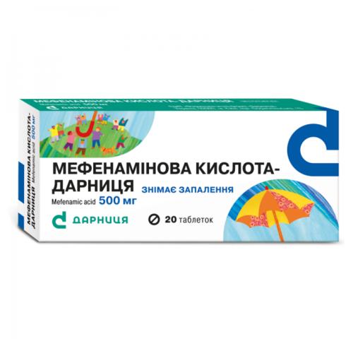 МЕФЕНАМІНОВА К-ТА-Д ТАБ. 500МГ №20 - фото 1 | Сеть аптек Viridis