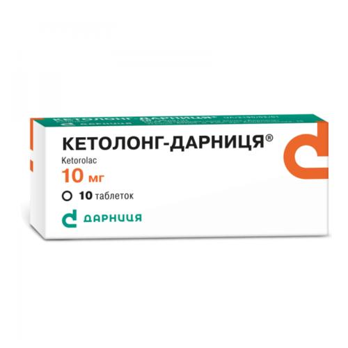 КЕТОЛОНГ-Д ТАБ. 10МГ №10 - фото 1 | Сеть аптек Viridis