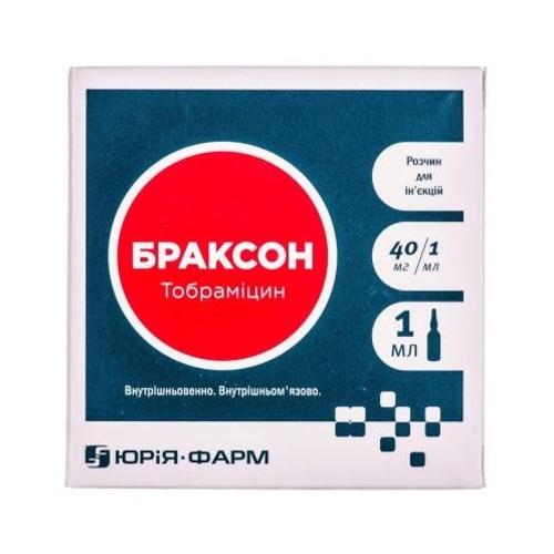 БРАКСОН Р-Р Д/ИН.40МГ/МЛ1МЛ#10 - фото 1 | Сеть аптек Viridis