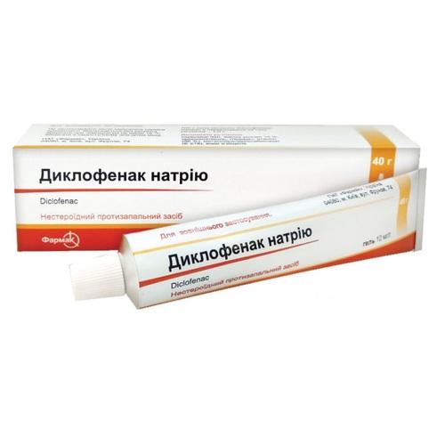 ДИКЛОФЕНАК ГЕЛЬ 1% 40Г - ФАРМАК ОАО - фото 1 | Сеть аптек Viridis