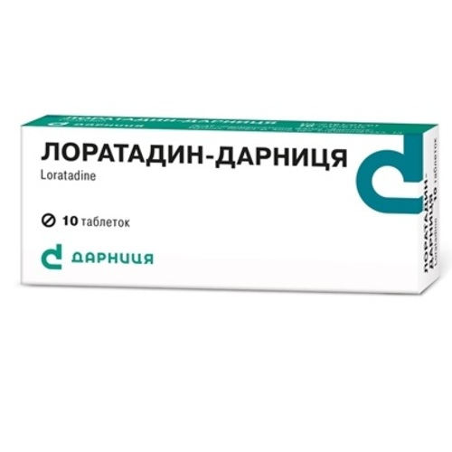 ЛОРАТАДИН ТАБ. 10МГ №10 - фото 1 | Сеть аптек Viridis