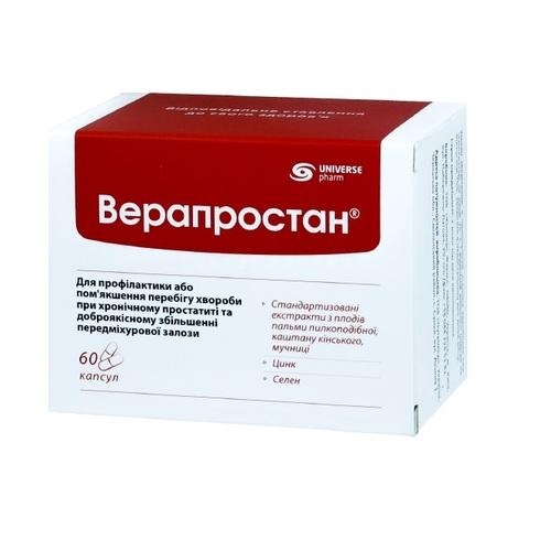 ВЕРАПРОСТАН КАПС. 350МГ #60 - фото 1 | Сеть аптек Viridis