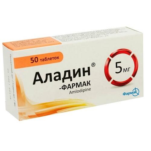 АЛАДИН ТАБЛ. 5МГ N50 (10Х5) БЛИСТЕР***// - фото 1 | Сеть аптек Viridis