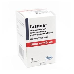 ГАЗИВА КОНЦ.Д/Р-РА Д/ИНФ.1000МГ/40МЛ ФЛ. №1