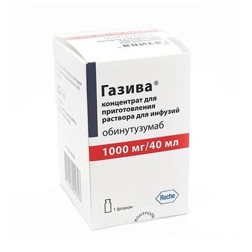 ГАЗИВА КОНЦ.Д/Р-РА Д/ИНФ.1000МГ/40МЛ ФЛ. №1 - фото 1 | Сеть аптек Viridis