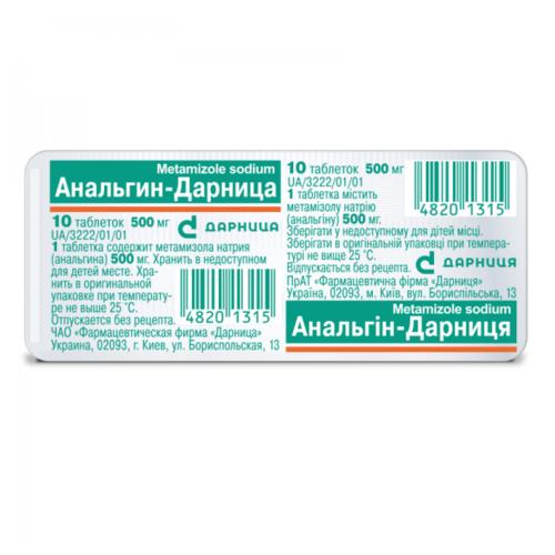 АНАЛЬГИН ТАБ. 0,5Г №10 - ДАРНИЦА ФФ ЗАО - фото 1 | Сеть аптек Viridis