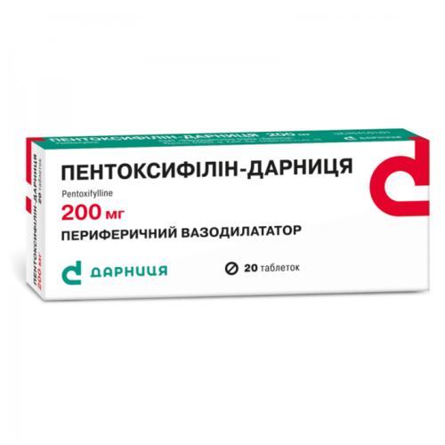 ПЕНТОКСИФІЛІН-Д ТАБ. 200МГ №20 - фото 1 | Сеть аптек Viridis
